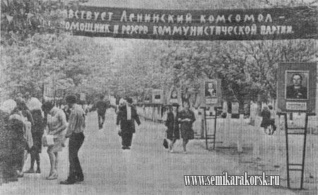 Семикаракорск - исторические фотографии